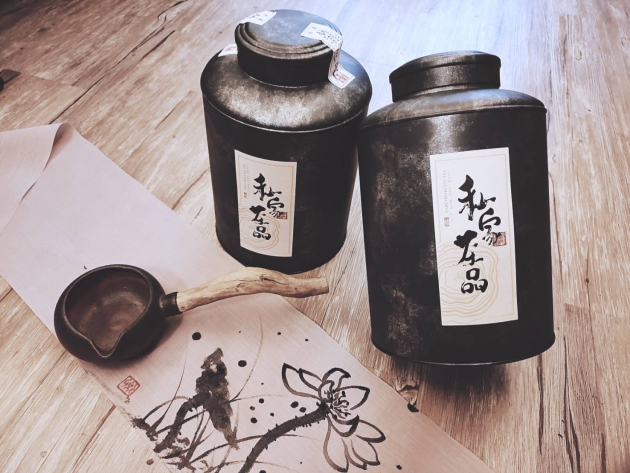 109年度林業試驗所招標第2,7,9,10林地保護區野生山茶(完售) 1